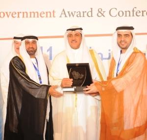 GCC eGov Award