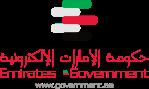 Emirates eGovernment's 12 Major Milestones in2011